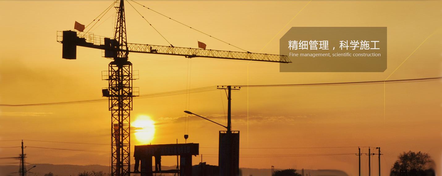 苏州建筑工程