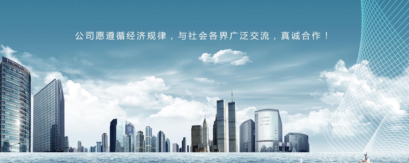 太仓建筑工程公司