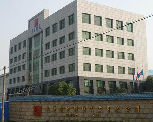 上海春日机械有限公司